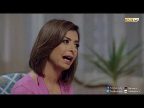 مسلسل اه من حوا الحلقة 13
