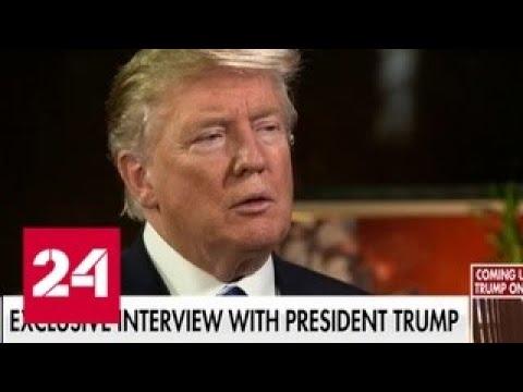 Трамп: я нравлюсь Ким Чен Ыну, он нравится мне - Россия 24