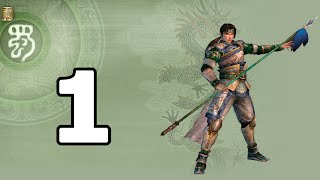 Dynasty Warriors 5 Zhao Yun Walkthrough Part 1 - No Commentary Playthrough (PS2)