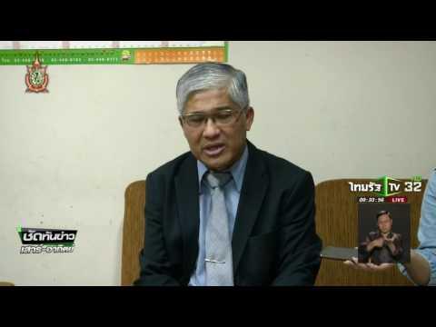 สปส.จัด 5 รพ.รองรับผู้ประกันตน รพ.เปาโลฯ | 09-07-59 | ชัดทันข่าว | ThairathTV