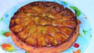 Невероятно нежный и очень вкусный Яблочный пирог с карамелью и  бананами. Пирог перевертыш.