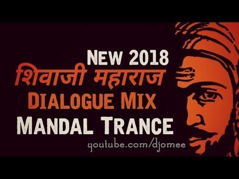 Shivaji Maharaj (New Dialogue Mix Mandal Trance)- KGB - DJ Omee