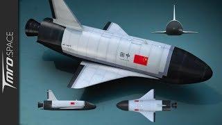 SpacePod: China