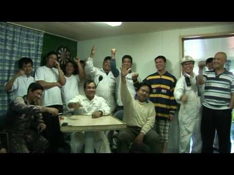 ITF To The Rescue - MV Grand Victoria