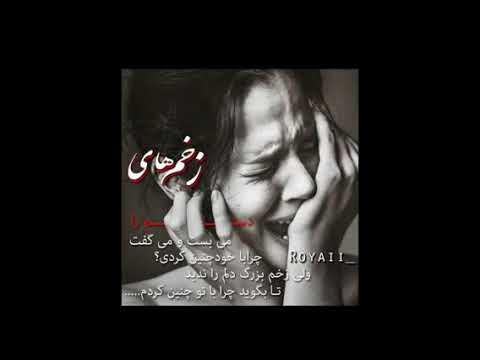 غمگین و بهترین آهنگ احسان خواجه امیری(نگو برگرد)
