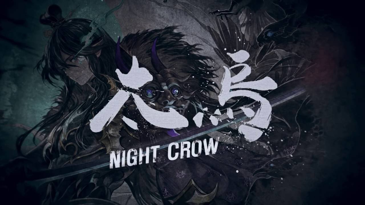seven knights night crow teo teaser youtube