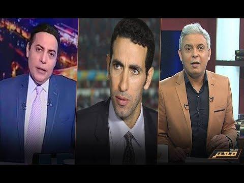 طلاب جامعة أكتوبر يهينون اعلامي سب أبو تريكة !!
