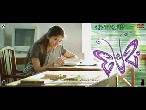 malayalam hd video songs 720p