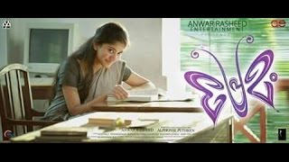 "Premam | Malayalam Movie | Official Video Song ""Malare Ninne Kanathirunnal.."". 2015 Song HD 720p"
