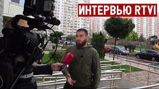 Михаил Лазутин - интервью телеканалу Rtvi. Лев Против.