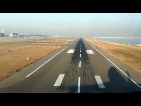 Boeing 747-400F Cockpit Landing in Osaka