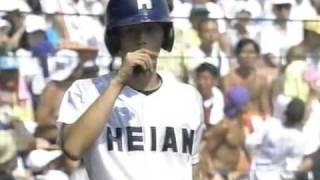 1997年夏決勝 智弁和歌山vs平安 14/23