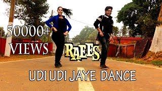 udi udi jaye dance cover choreography amazing alok