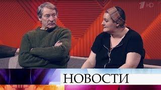 В студии «Пусть говорят» вновь погрузятся во взаимоотношения в семье Леонида Брежнева.