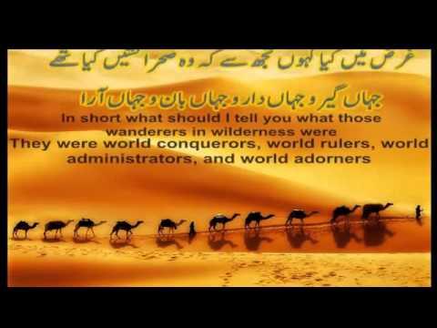 Kabhi aye nowjawan muslim [Eng. Subtitle]- Urdu poem by Dr. Iqbal