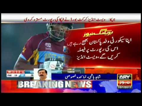 BREAKING West Indies Cricket Board (WICB) rejects FICA report