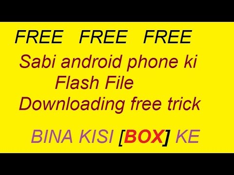 HOW TO DOWNLOAD  ALL ANDROID FLASH FILE 100% working [ hindi]