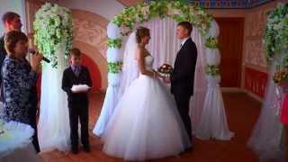 Дмитрий и Марина 20 09 2014  обзорный