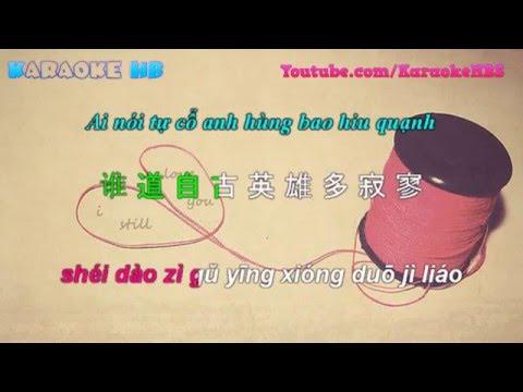 Bến Thượng Hải - 新上海滩 歌词 Lyrics [ Vietsub ]