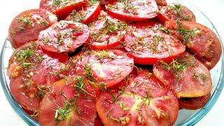 Баклажаны с помидорами и чесноком! Отличная закуска!