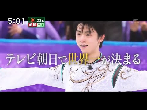 2018/10/20 - Shuzo Matsuoka talks about Yuzuru, Satoko & Marin