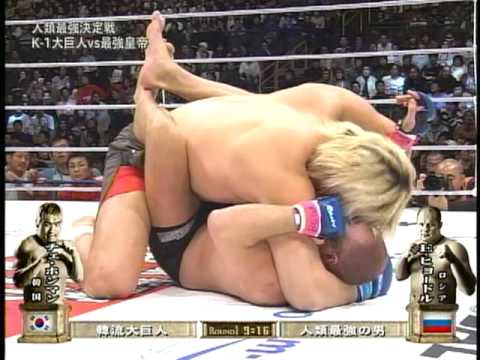 Fedor Emelianenko vs Hong Man Choi