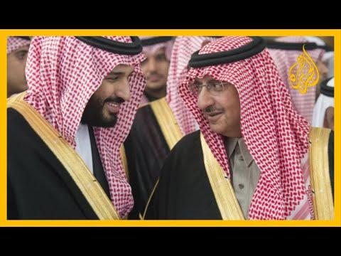 ???? السعودية.. ما وراء إعداد الاتهامات ضد الأمير محمد بن نايف؟  - نشر قبل 9 ساعة