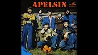 Apelsin - See Viis [English Translation]