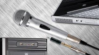 Решение проблемы: динамический микрофон - запись и караоке на компьютере(Как подключить караоке-микрофон к компьютеру? Можно ли использовать динамический микрофон для Skype? Почему..., 2013-12-31T00:32:07.000Z)