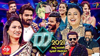 DJ 2021 New Year Special Event | 31st December 2020 | Full Episode | Sudheer | Rashmi | Hyper Aadi