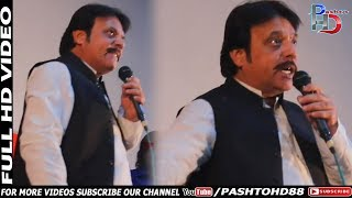 Jahangir Jani Best Stage Dialogue 2018   Jahangir Khan New Stage Show   Full HD 1080p