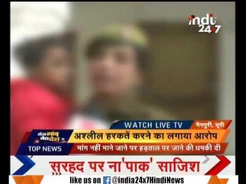 Case registered against police Inspector in Mainpuri