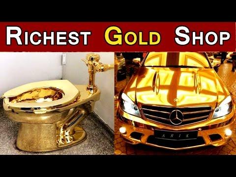 दुबई: सबसे बड़ी सोने की दुकान | Dubai: Biggest & richest Gold shop
