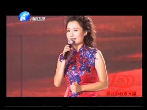 河南大学百年庆典晚会- Henan Unicersity