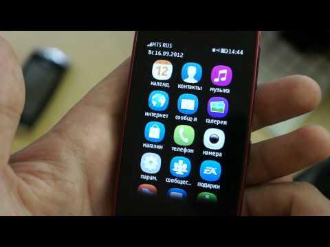Видео Nokia Asha 311