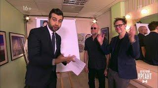 Вечерний Ургант. Пролог - Майкл Рукер/Michael Rooker, Джеймс Ганн/James Gunn.(27.04.2017)