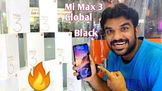 Mi Max 3 Unboxing. Global Version. English Box. Black 64GB. Available In Dubai