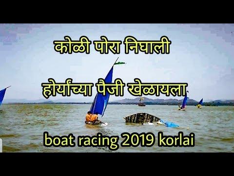 Bot Racing Korlai.|| Koli Boat Racing Vlog ||