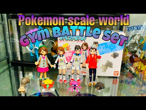NUEVAS FIGURAS DE POKEMON SCALE WORLD GALAR GYM BATTLE SET |cesarinpocketmonster|