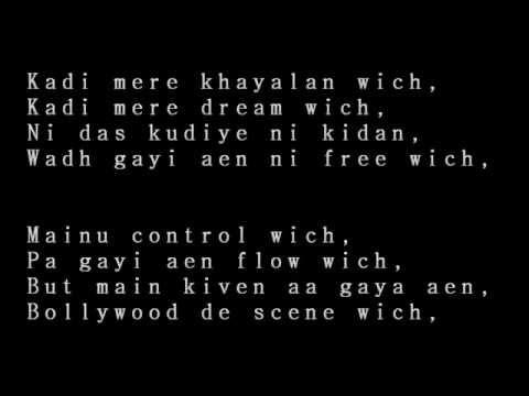 Imran khanimaginary Lyrics video
