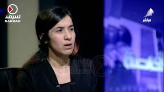 الأيزيدية نادية مراد من قناة المجلس: داعش قتلوا كل النساء كبار السن وأخذوا الفتيات إلى الموصل