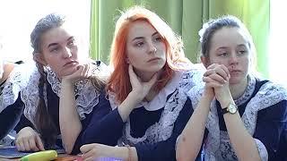 Открытый урок в 26 школе, посвященный Сталинградской битве.