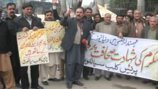 Protest Against Dunya News correspondent Mukarram Khan Atif, who was shot dead in his head
