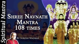 Shree Navnath Mantra 108 times By By Suresh Wadkar  ( Full Songs )
