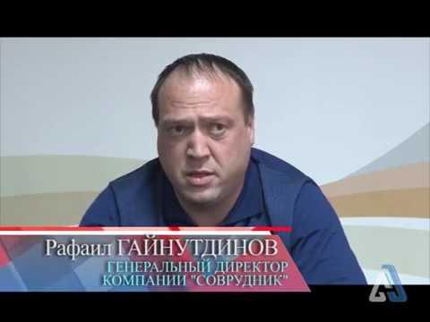 38 Пресс тур в Северо Енисейск Компания 'Соврудник' - YouTube
