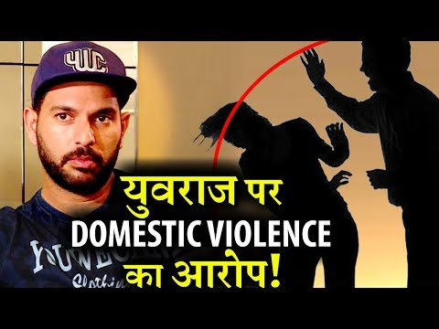 SHOCKING! Domestic Violence case filed against Cricketer Yuvraj Singh!