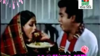Tomar Hat Pakhar Batashey singer v4ngg4 r4di0
