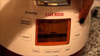 Картофель Айдахо в корейской мультиварке Cuckoo 1051