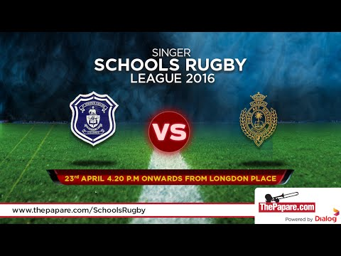 St. Joseph's College v Royal College - Schools Rugby 2016