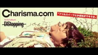 【歌ってみた】Charisma.com [イイナヅケブルー] thumbnail